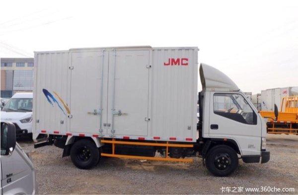 衡水顺达宽体载货车享受5000抵10000元