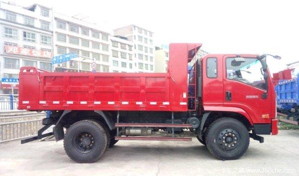 南充市传化汽贸城瑞吉自卸车交车仪式