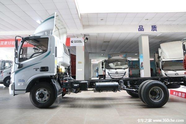 新车促销海口欧马可S3现售13.68万起