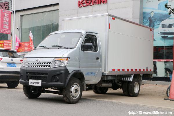 仅售5.64万茂名长安神骐T20载货车促销