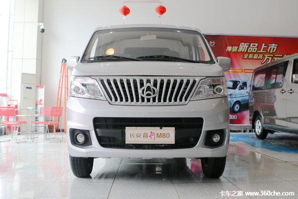 新车促销茂名睿行M80封闭货车售6.35万