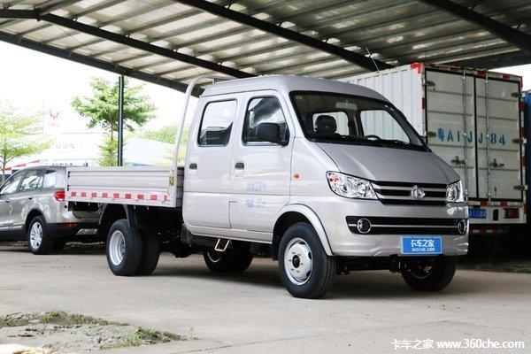 让利促销海口新豹载货车现售5.38万元