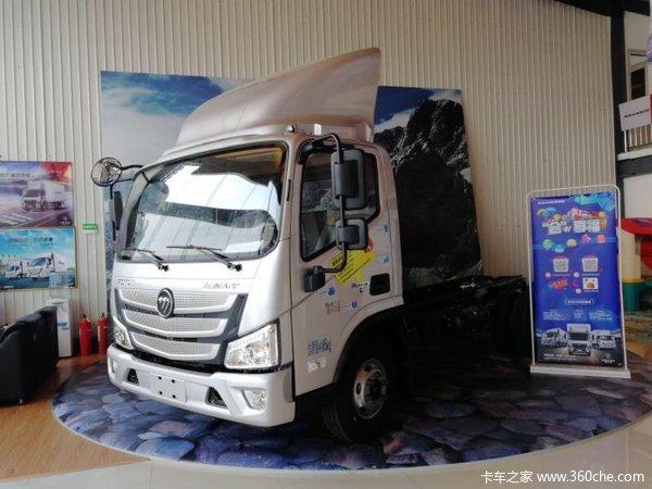 潍坊福田欧马可S3单排轻卡钜惠0.77万