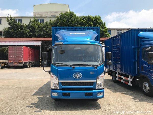 回馈用户广州解放公狮载货车钜惠1.0万