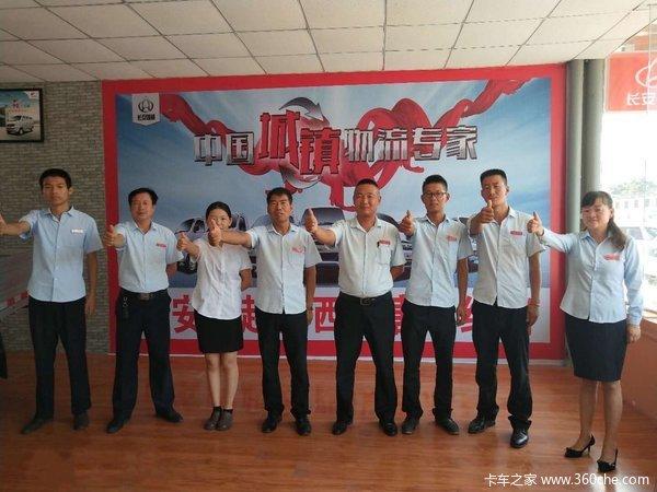 长安跨越一级经销商陕西汉唐盛大开业