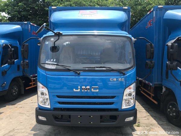 回馈用户深圳新凯运载货车钜惠0.8万元