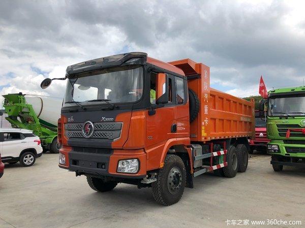 直降0.7万贵阳德龙X3000自卸车促销中
