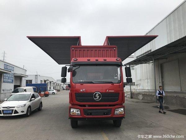 新车到店长沙陕汽德龙载货车优惠促销