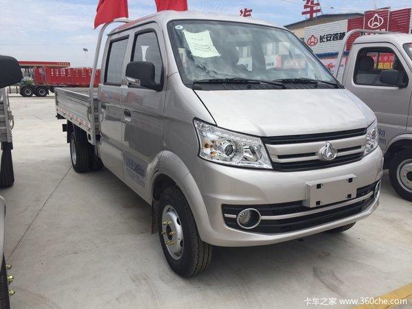 新店开业直降0.2万元咸阳跨越王X5促销