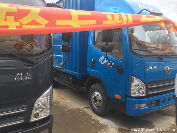 让利促销长春虎VH载货车特价8.8万元