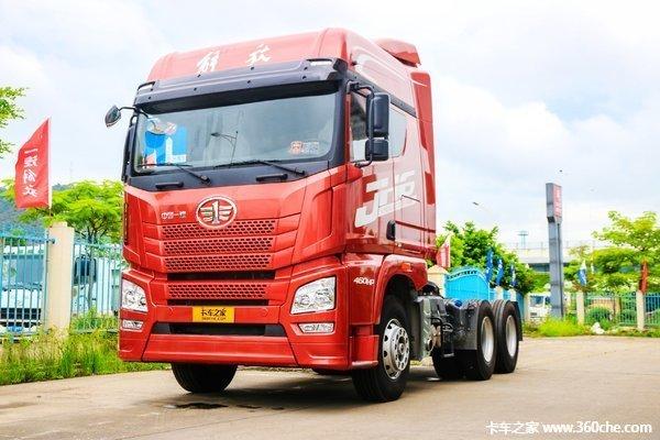 让利促销海口解放JH6牵引车现售34.6万
