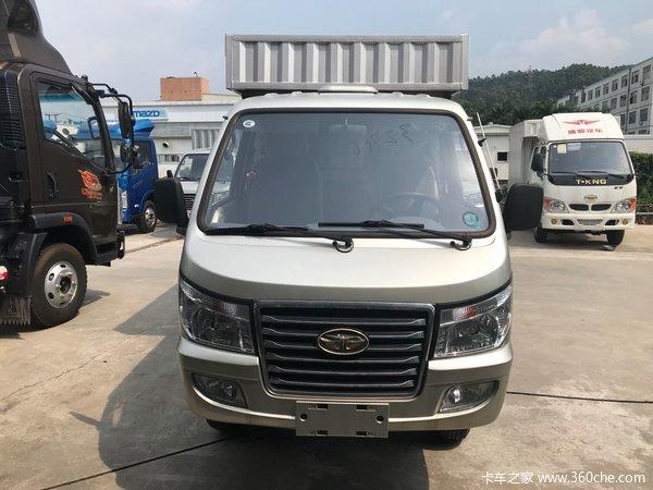 新车促销深圳赛菱载货车现售3.88万元
