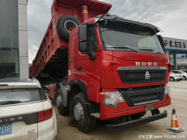 仅售44.6万元定西豪沃T7H自卸车促销中