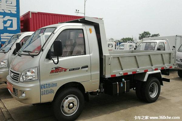 直降3000元阳江北汽黑豹H3自卸车促销
