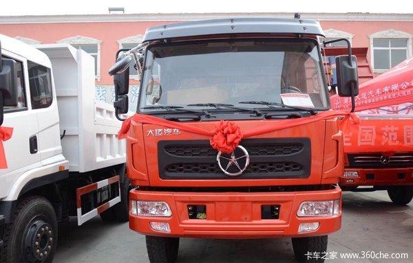 夏季促销上海祥发大运自卸车直降5千
