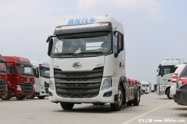 新车促销茂名乘龙H7牵引车现售38.6万
