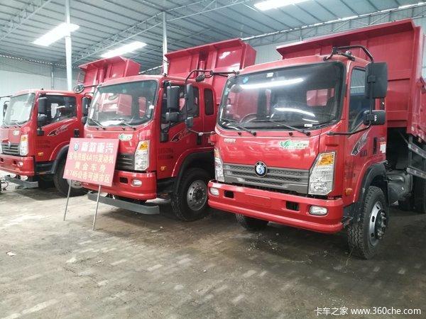 含上户兰州王牌7系自卸车现售14.08万