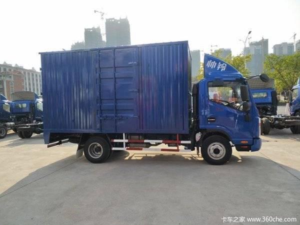 让利促销茂名帅铃H载货车现售14.3万元