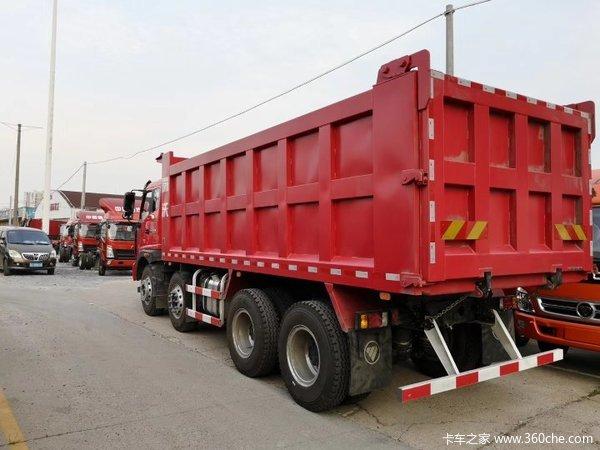 直降2.0万元长沙福田瑞沃自卸车大降价