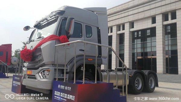 淮安新飞扬豪瀚N7G牵引车售29.8万到店
