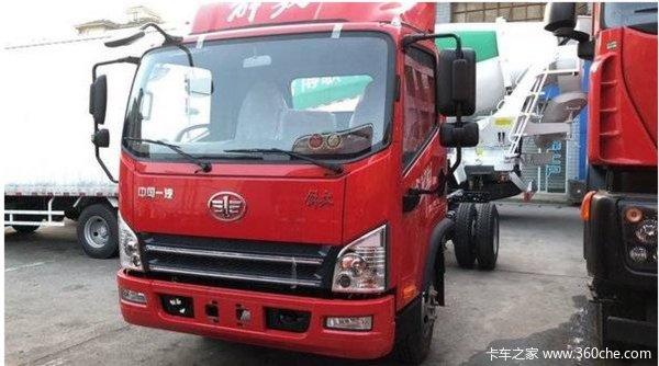 回馈用户重庆虎VH载货车钜惠0.3万元