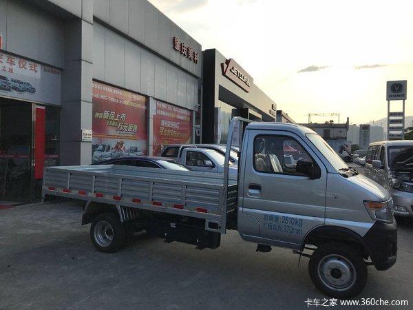 直降0.4万元肇庆神骐T20载货车促销中