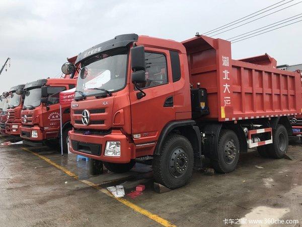 直降1.3万元重庆大运风度自卸车促销中