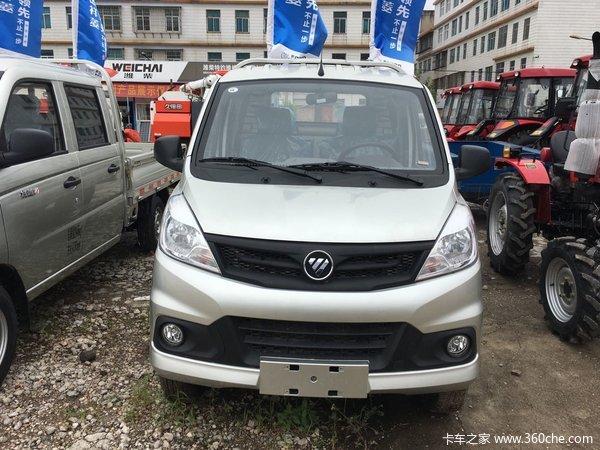 新车促销曲靖祥菱V载货车现售4.68万