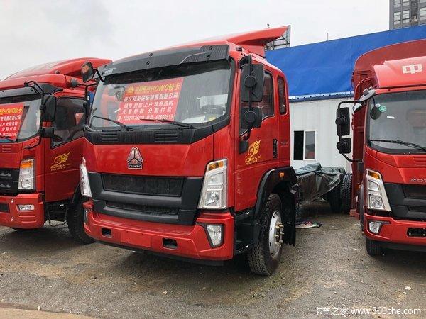 直降0.3万元重庆G5X载货车底盘促销中