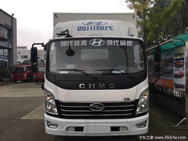 售10.68万元成都致道500M载货车促销中