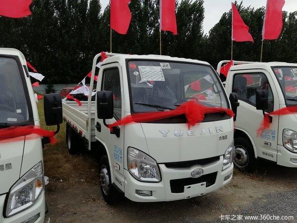 新车优惠廊坊小福星S载货车仅售3.9万