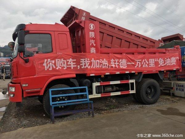 中秋钜惠购轩德系列车型送1万元油卡
