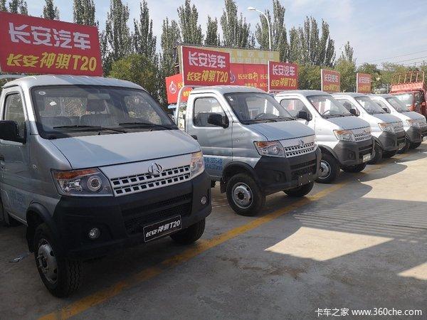 新车优惠包头T20载货车仅售3.39万元