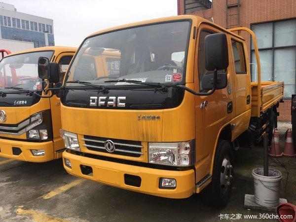 冲刺销量成都多利卡D6载货车仅售7.5万