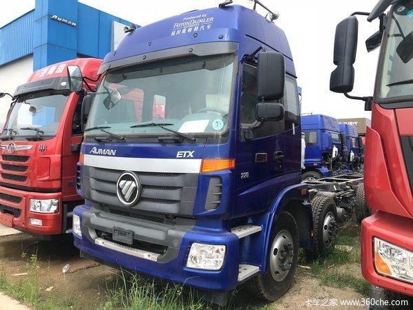 直降1.2万元惠州欧曼ETX载货车促销中
