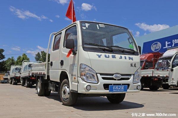 仅售5.2万元柳州小福星S载货车促销中