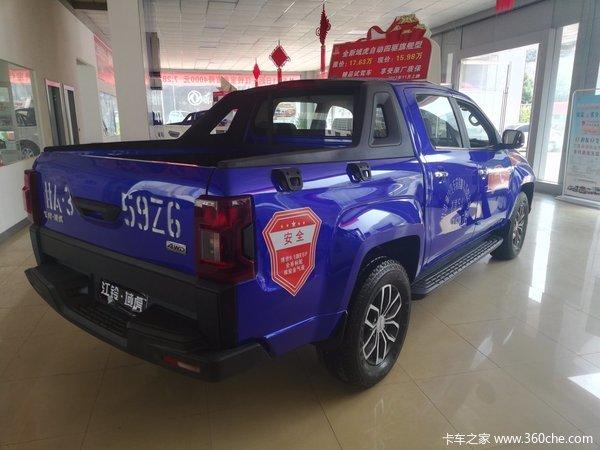 新车促销兰州域虎5皮卡现售10.98万元