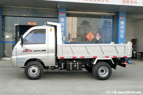 车身售6.58万阳江黑豹H7自卸车促销中