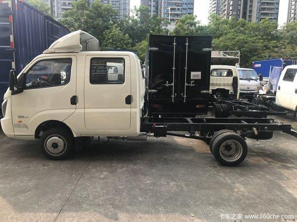 国庆促销深圳缔途GX载货车现售5.28万