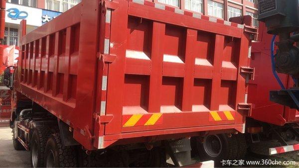 国庆震撼来袭东风柳汽乘龙H7只售36.8万