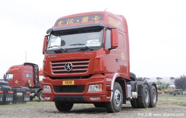 三年免费修车大运N9H牵引车仅售36.8万