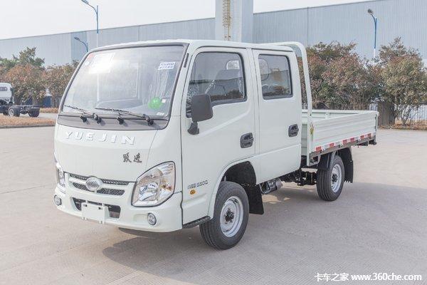仅售5.88万元海口小福星S载货车促销中