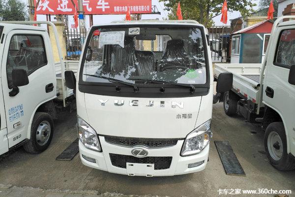 直降0.6万元柳州小福星S载货车促销中