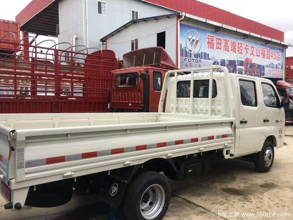 仅售5.18万元文山祥菱M载货车促销中