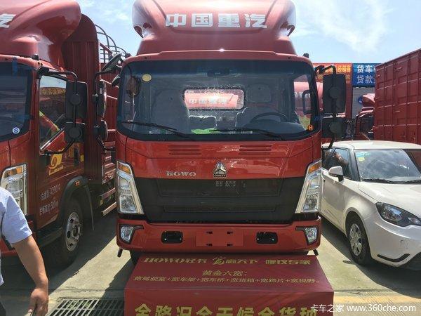 仅售12.68万元成都统帅载货车促销中