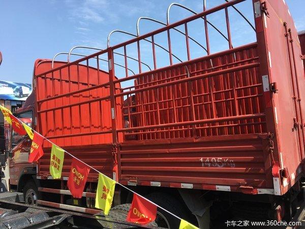 让利促销成都悍将载货车现售11.5万元