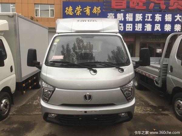 十一送油卡吉林缔途DX载货车现售6.4万