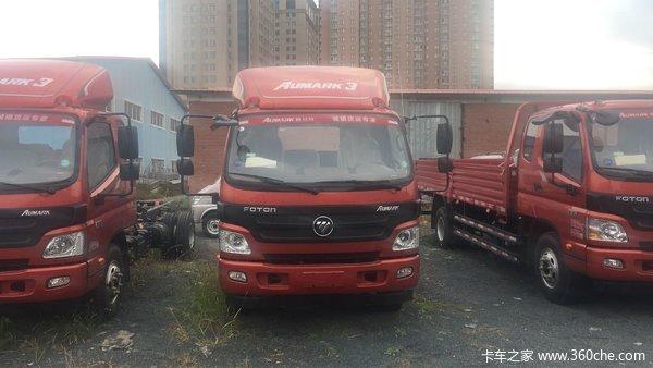 国庆特惠哈尔滨欧马可3系载货车优惠1万