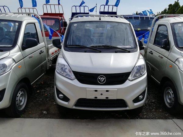 新车到店唐山祥菱V载货车仅售3.4万元