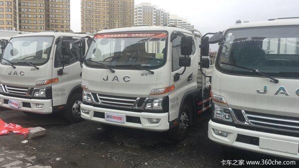 国庆特惠哈尔滨骏铃江淮V6载货车促销